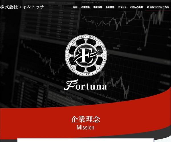 fortuna2