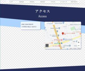 東京Mデザインラボトップ