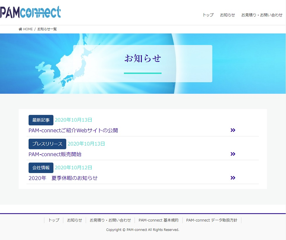pamconnect05